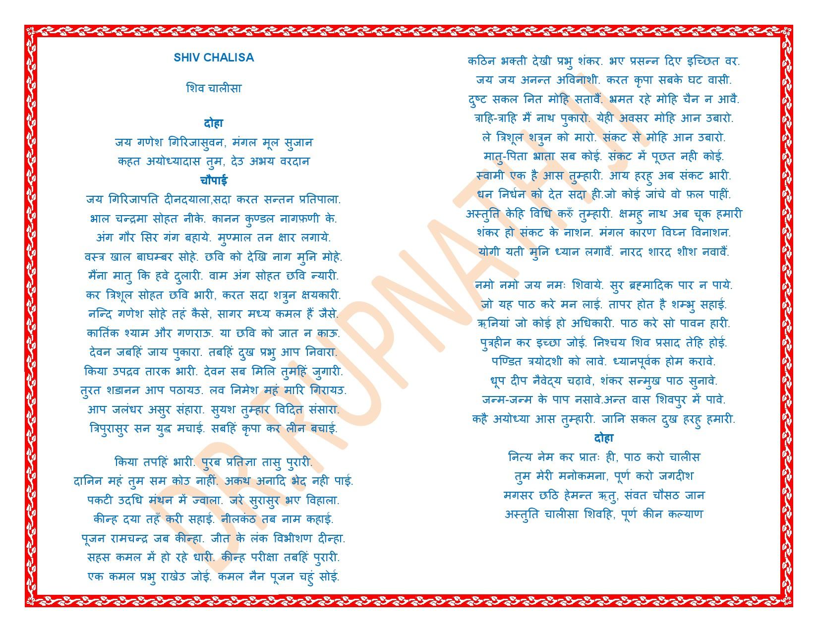 Sanskrit Grammer Expert